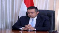 رئيس الوزراء: شطب الحوثيين من الإرهاب شجعهم لارتكاب مزيد من الجرائم