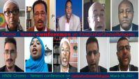 13 منظمة تدعو المجتمع الدولي إلى محاسبة مليشيا الحوثي بسبب حرق اللاجئين الأفارقة