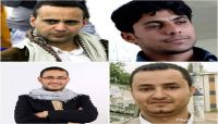 """""""الحوثية"""" تهدد بتصفيتهم.. أمهات المختطفين في تحذير عاجل: حياة الصحفيين الأربعة في خطر"""