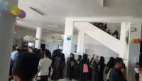 الحكومة تدين بشدة قصف مليشيا الحوثي كلية الآداب بجامعة تعز