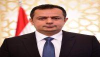 رئيس الحكومة يصل الرياض لبحث إمكانية الدعم الاقتصادي