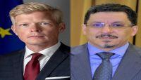 الحكومة اليمنية تُحمل مليشيا الحوثي مسؤولية تداعيات رفض المبادرة السعودية
