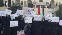 """ينتظرن الخلاص من """"الحوثة"""".. دورات المليشيا الثقافية غير قابلة لـ""""الصرف"""" لدى معلمات صنعاء"""