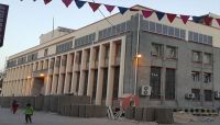 لجنة العقوبات الدولية تتراجع عن اتهامات البنك المركزي بالفساد