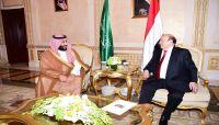 السعودية تمنح اليمن شحنات وقود لتشغيل محطات الكهرباء بقيمة 422 مليون دولار