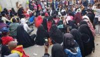 مليشيا الحوثي تُهجر مئات اللاجئين الأفارقة قسرياً عقب فض اعتصام لهم بصنعاء