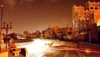 قبل أيام من رمضان.. (الحوثية) تضاعف من أسعار الكهرباء التجارية على سكان صنعاء