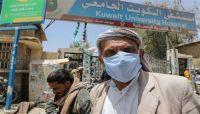 """سوق سوداء خاصة بـ """"كورونا"""" في صنعاء.. الحوثيون يحولون الفيروس إلى موسم لجني المال"""