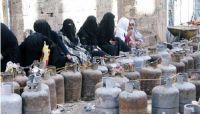 مليشيا الحوثي تُقر جرعة سعرية في مادة الغاز المنزلي بعد أيام من افتعالها للأزمة
