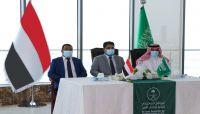 التوقيع على اتفاقية توريد مليون و 260 ألف طن من الوقود لتشغيل محطات الكهرباء