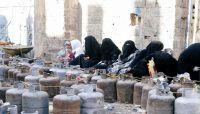 عقب أيام من فرضها جرعة سعرية ... مليشيا الحوثي توقف توزيع مادة الغاز المنزلي على المواطنين
