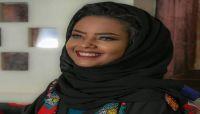 """رابطة حقوقية تدين اختطاف """"الحوثية"""" للفنانة الحمادي وتطالب بالإفراج الفوري عنها"""