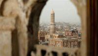 """لعدم استماعهن لمحاضرة حوثية.. المليشيا تمنع النساء من """"التراويح"""" في مسجد الإيمان بالحصبة"""