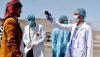 الحكومة تعلن بدء حملة التحصين ضد فيروس كورونا بـ 13 محافظة يمنية