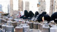 مليشيا الحوثي ترفع أسعار الوقود بصنعاء وسط مخاوف من موجة غلاء في مختلف الخدمات