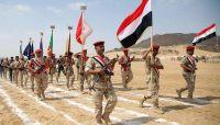 يمنيون ينظمون حملة إلكترونية واسعة دعماً لصمود مأرب ومواجهتها لمشروع إيران الفارسي