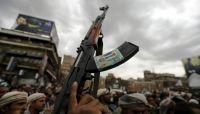 تقرير ميداني يكشف عن قرابة 9 آلاف انتهاك بحق العملية التعليمية في الجوف من قبل مليشيا الحوثي