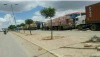 احتجاز شحنات تجارية في منافذ جمركية مستحدثة .. مليشيا الحوثي تواصل التنكيل بالقطاع الخاص في اليمن