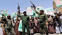 """""""الحوثية"""" تصدر فتوى إرهابية جديدة: تحرير مكة أولى من تحرير الأقصى"""
