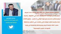"""العديني: الجنرال الإيراني """"ايرلو"""" يتحرك بصفته والياً على صنعاء لا كسفير"""