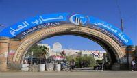 وزارة الصحة تُقر إنشاء ثلاثة مراكز طية في هيئة مستشفى مأرب العام