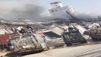 حريق هائل يلتهم أكبر المولات التجارية بحي شميلة جنوبي صنعاء