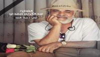 وفاة الفنان عبدالكريم مهدي ومدرب المنتخب الوطني سامي النعاش