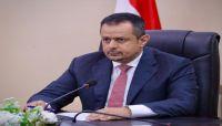 المجلس الأعلى للطاقة يتدارس مقترح لاستئجار محطة عائمة للتغلب على مشكلة الكهرباء