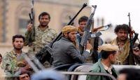 مليشيا الحوثي تُصفي أربعة من قياداتها بسبب خلافات حول الجبايات المالية