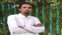 مقتل أحد المهاجرين الأفارقة في صنعاء على يد مسلح حوثي