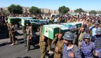 """خلال أسبوع.. """"الحوثية"""" تشّيع في أمانة العاصمة (52) قيادياً قتلوا بجبهات مأرب"""