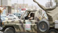مليشيات الحوثي تبيع أراضي نادٍ ومعسكر حكومي بصنعاء لأثرياء جدد صنعتهم بالمال المنهوب