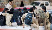نقابة المعلمين اليمنيين تناشد المجتمع الدولي بتوفير حماية أقوى لمعلمي اليمن