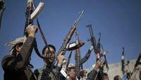 ضمن حملة ممنهجة لتطييف المجتمع .. مليشيا الحوثي تعتزم تحويل الشباب والرياضة إلى مؤسسة طائفية