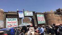 حملة مداهمة واختطافات واسعة لمليشيا الحوثي ضد المحلات التجارية في صنعاء