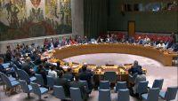 مجلس الأمن يدين الهجمات الإرهابية لمليشيات الحوثي ضد المدنيين بمأرب