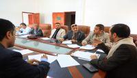 مليشيا الحوثي تشكل مجلس أعلى للسيطرة على القطاع الخاص