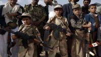 تقرير ميداني: مليشيا الحوثي جنّدت أكثر من 12 ألف طفل خلال فترة الحرب