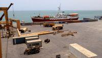 ميليشيا الحوثي ترفض إنزال حمولة سفينة من القمح بميناء الحديدة