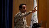 التحالف يعلن اعتراض 17 طائرة حوثية مفخخة والحكومة تدين تصعيد المليشيا