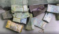 ما وراء حملات الترهيب الحوثية بعدم التعامل مع الفئات النقدية الجديدة؟ (تحليل)