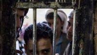 إحصائية حكومية: أكثر من 300 مختطف قتلوا في سجون مليشيا الحوثي