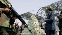 مجدداً ...مليشيا الحوثي تُعاود استهداف القطاع المصرفي في اليمن وتُهدد بتوقفه