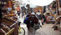 تقرير اقتصادي: مليشيا الحوثي رفعت رسوم الجبايات الجمركية بنسبة 30% خلال الفترة الأخيرة