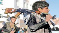 """خطر متصاعد على شباب اليمن.. كيف حولت """"ثقافية"""" الحوثي """"الاختبارات"""" إلى موسم للتجنيد والاستقطاب..؟"""