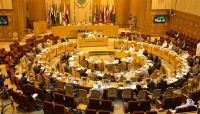 البرلمان العربي يطالب المجتمع الدولي بمنع مليشيات الحوثي من حيازة أسلحة متطورة