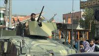 """""""طالبان"""": سنعلن قريبا """"إمارة أفغانستان الإسلامية"""" من كابل"""