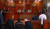 """المحكمة العسكرية تحكم بإعدام زعيم المليشيا و173 آخرين وحل جماعة الحوثي وتصنيفها """"إرهابية"""""""