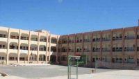 ضرب وحشي وشتائم نابية.. مأساة طلاب في صنعاء مع عنصرية معلمة حوثية