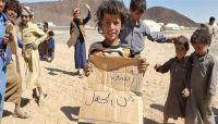 130 ألف طفل في مخيمات مأرب غير قادرين على الالتحاق بالدراسة
